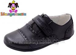 Кожаные туфли Шалунишка для мальчиков 26