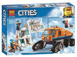 Конструкторы Bela Cities. Арктическая экспедиция. Передвижная база.