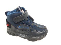 Ботинки на мальчика 27-32 р jong golf утепленные