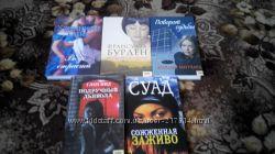 Увлекательные книги.