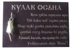 Сувениры  загребушки, норушки , домовички, жабки и др.
