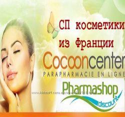 СП по косметике из Франции Avene, Nuxe. Bioderma, Weleda. 400 отзывов