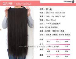 Искусственные  волосы тресcы и накладной хвостик  черные в наличии