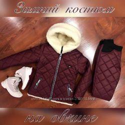 Женский комплект зимний-710 грн