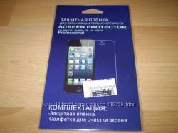 Профессиональная защитная пленка для телефона SAMSUNG Galaxy G350E