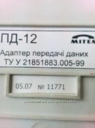 Адаптер передачи данных DTMFАПД-12