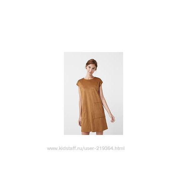 Платье под замш Mango Испания-р. евро М наш 46