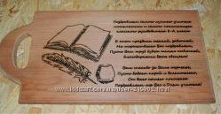 Гравировка изделий из дерева