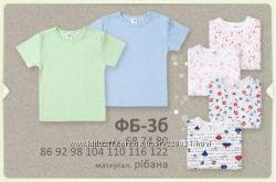 Бельевые футболочки