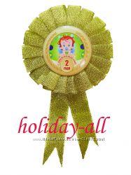 медали праздничные