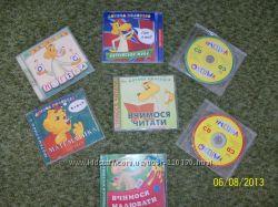Много СД дисков  для развития ребенка.