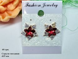 Красивые сережки из медзолота фирмы Xuping