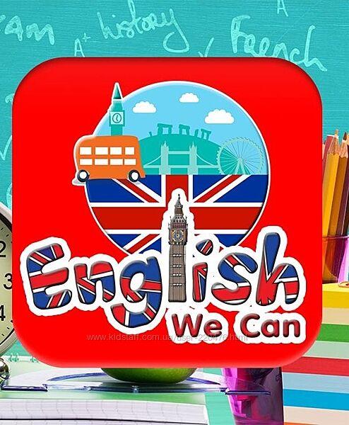 Английский язык для всей семьи по SKYPE