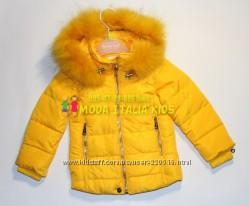 -30 скидка Куртка To be Too  на 98,104,116,122 рост  Италия