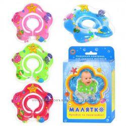 Круги для купания деток отличного качества.