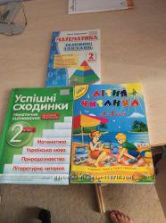 Учебник 2 класс, 1 вправи, читанка, підручник