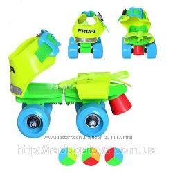 Ролики 4-колесные детские для самых маленьких в наличии 2 цвета