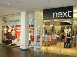 Next одежда и обувь для всей семьи
