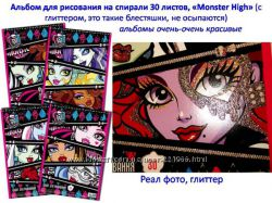 Канцтовары -Monster High.