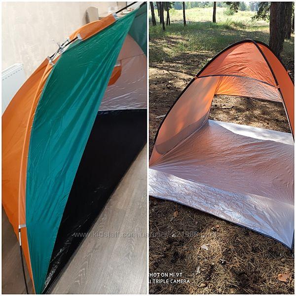 Пляжный тент палатка ракушка. Разные