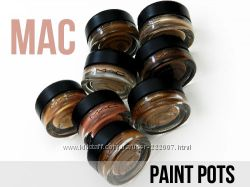 MAC Paint Pot Кремовые тени для век и база  под тени