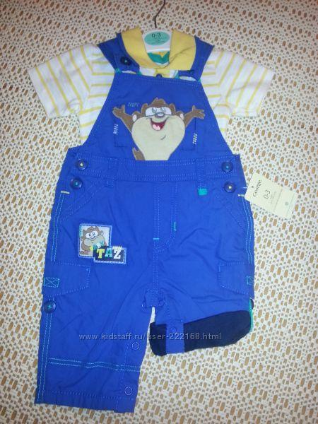 Комплект рубашка, комбенизон George, песочник, кардиган, 0-3 мес, Babaluno