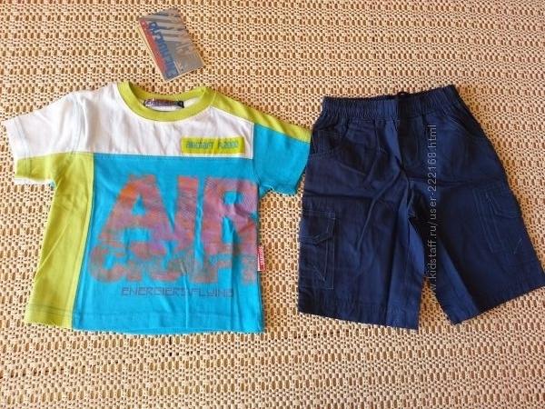 Комплект, шорты, брюки, футболка ENERGIERS на 1 год Греция Новые Большемеря