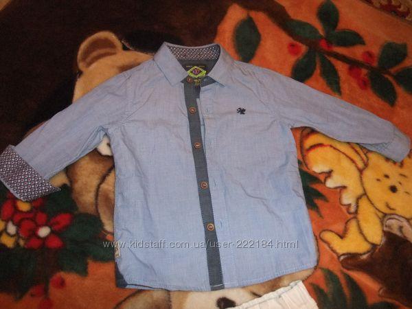 Рубашка С Джемпером