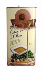 Оливковое масло 5л по супер цене