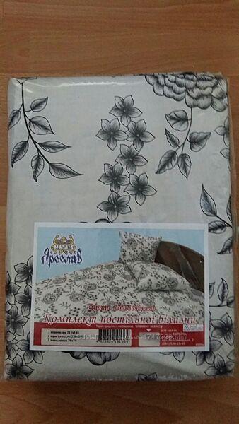 Продам комплект постельного белья сатин