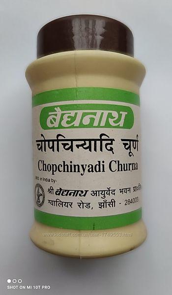Чопчиньяди чурна, Chopchinyadi churna, подагра, ревматизм, артрит