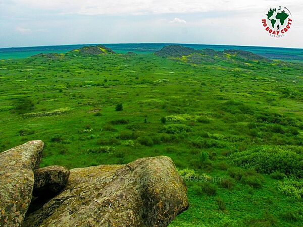 Экскурсия в заповедник Каменные Могилы, Розовский район в цене все 24.04