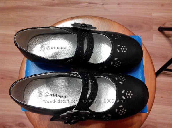 Туфельки Антилопа