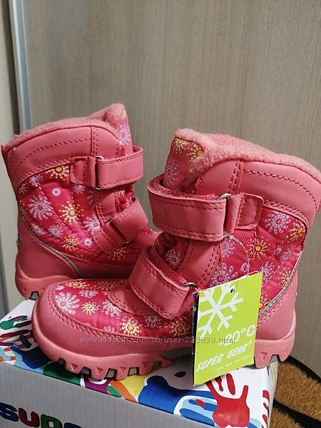 Термо ботинки Super Gear для дівчинки 27 р. , 17, 9 см устілка.