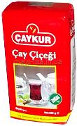 Caykur Caycicegi Turkish Black Tea - 500 грамм