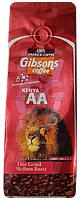 Кенийский кофе Gibson Kenya AA молотый средняя обжарка - 250 грамм