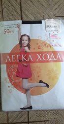 Нарядные колготы на девочку ТМ Легка хода Размер- 128-134
