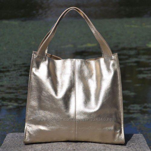 Стильные золотые сумочки из натуральной кожи