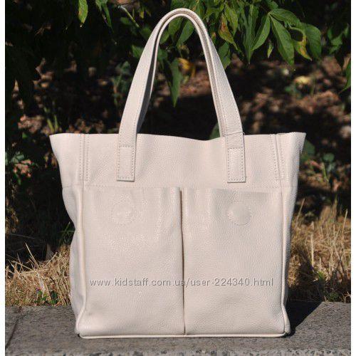 Стильные сумки из натуральной кожи в светлых тонах