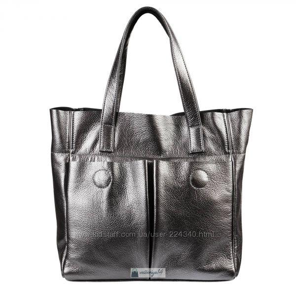 Стильные кожаные сумки в цвете металлик