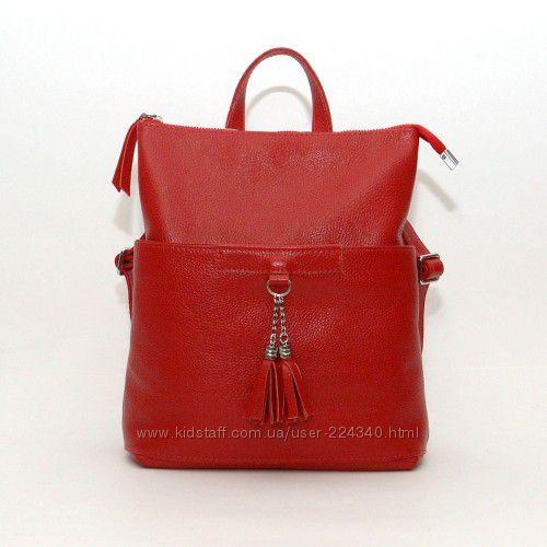 Сумка-рюкзак трансформер из натуральной кожи разные цвета