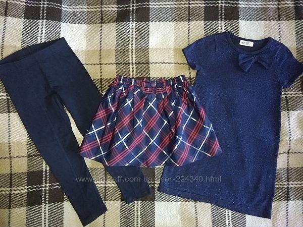 Одежда для школы H&M