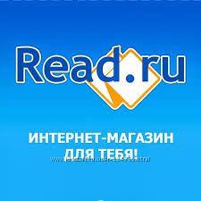 СП под -10 с сайта read. ru