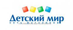 Доставка товаров из Детского мира по Крыму. Супер-цены.