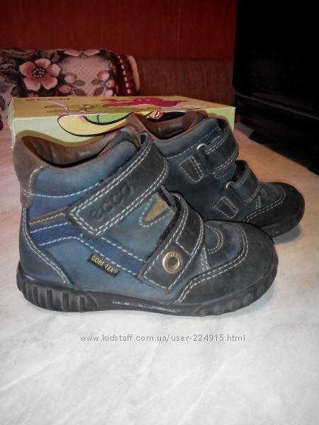 Ботинки Ecco 23 размер