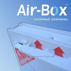 Приточный клапан air-box проветриватель