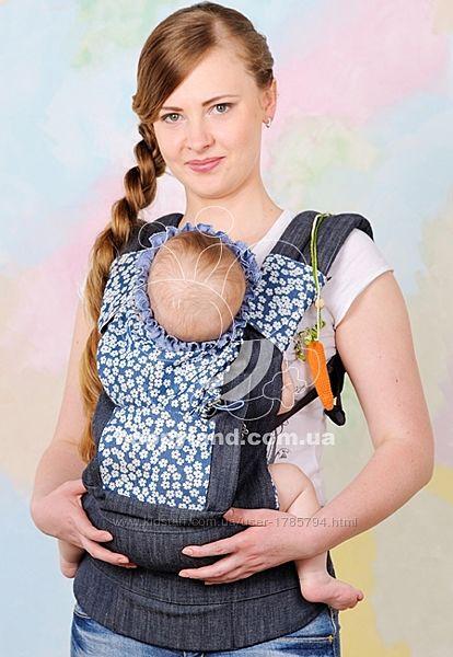 рюкзак-переноска с 6 месяцев  удобный