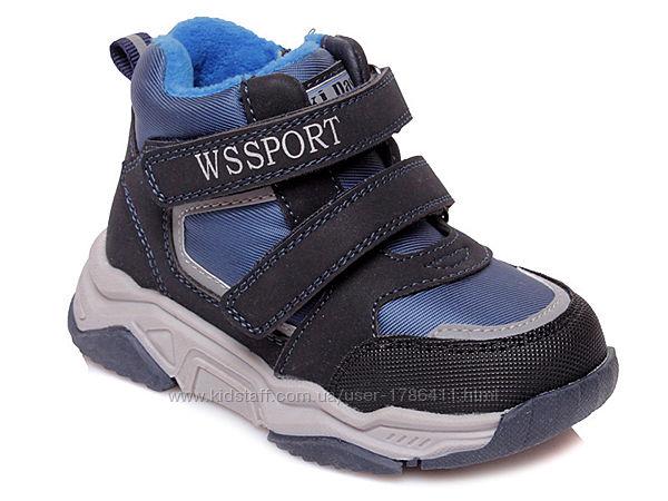 Деми ботинки на мальчика р 22 23 24 25 26