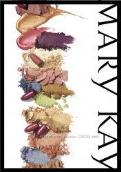 Косметика и парфюмерия MARY KAY