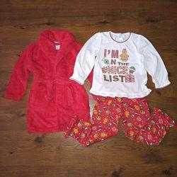 Домашний комплект - пижама и халат